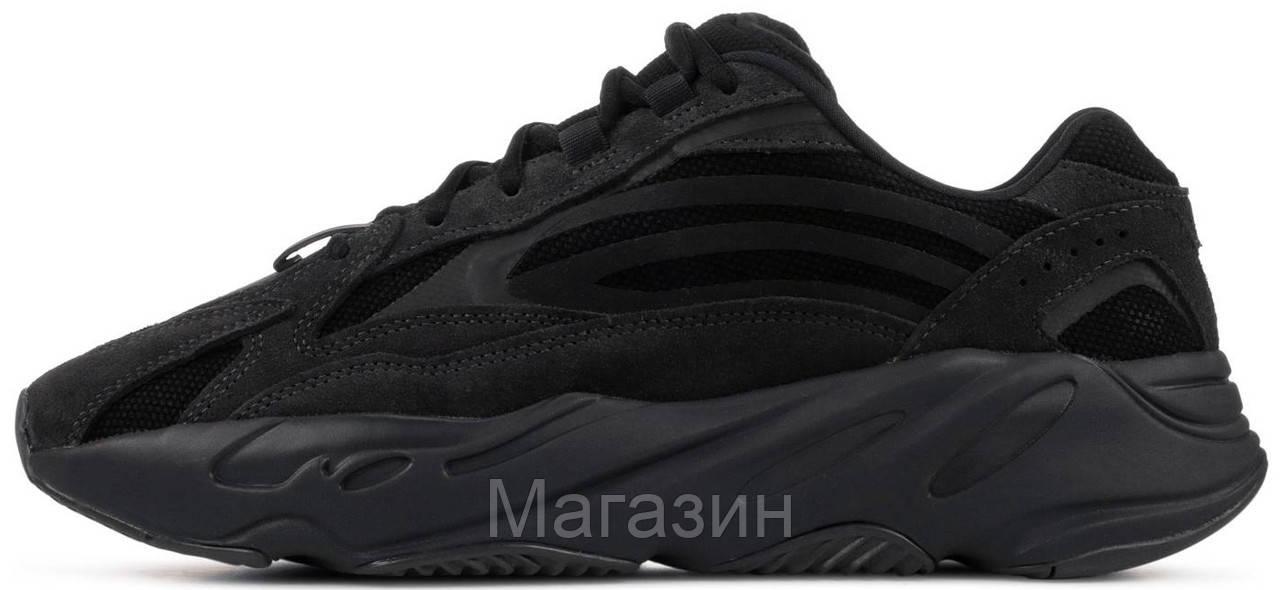 Женские кроссовки adidas Yeezy 700 V2 Vanta Black FU6684 Адидас Изи Буст 700 черные Ванта