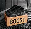 Женские кроссовки adidas Yeezy 700 V2 Vanta Black FU6684 Адидас Изи Буст 700 черные Ванта, фото 4