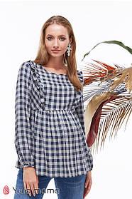 Блузка для беременных и кормящих в клеточку, размеры от 42 до 50