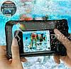 2шт.Aqua case-підводний чохол 100% waterproof