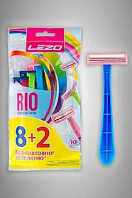 Станки для бритья, одноразовые «Лезо Ріо», 8 + 2 шт. в подарок