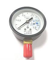 Манометр ДМ 05063 1.0 МПа (Діаметр 63 мм; кл. точності 2,5) ТУ.У 33.2 - 14307481-031:2005 G1/4