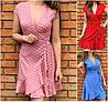Р 42-48 Літній натуральне коротке плаття на запах 21704
