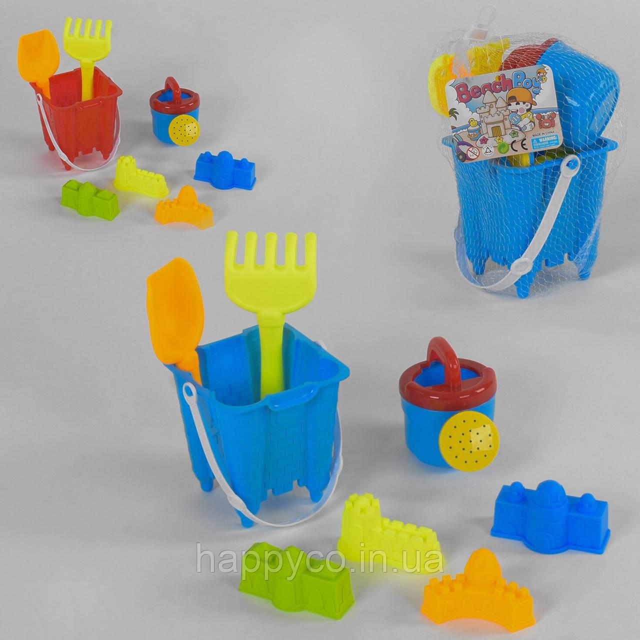 Набор детский для песка с лейкой и пасочками