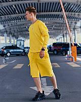Спортивный костюм унисекс Пушка Огонь Mate Breet желтый