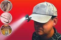 2шт.LED Лампа-фонарик,фонарь+склад. нож+крючки