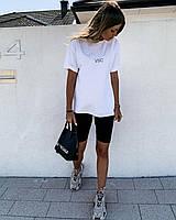 Жіночий літній костюм футболка вільного крою та велосипедки