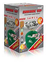Газовый комплект (примус) бытовой, туристический Golden Lion Rudyy ПИКНИК VIP, фото 2