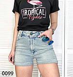 Женские джинсовые шорты светлые, фото 2
