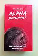 Alpha Dominant - Гель для увеличения члена (Альфа Доминант), повышает потенцию и продлевает половой акт, фото 2