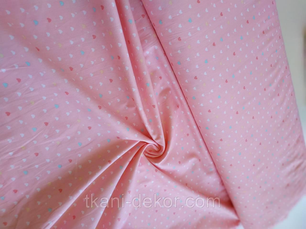 Сатин (хлопковая ткань) на персике цветные сердечки (75*160)