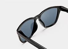 Очки солнцезащитные Xiaomi Mi Polarized Explorer Sunglasses (Gray)