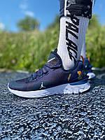 Чоловічі Сині кросівки Jordan React Havoc, Репліка, фото 1
