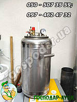 Автоклав Блеск для приготовления консервов, автоклав-стерилизатор 21 литровых банок (полированная нержавейка)