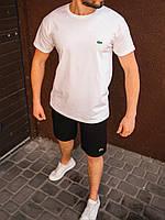 Летний мужской костюм шорты и футболка