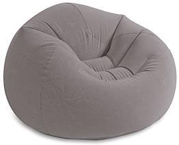 Надувное кресло Beanless Bag Chair, 107х104х69 см | Бескаркасное кресло | Кресло-мешок