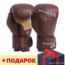 Перчатки боксерские кожаные на липучке HAYABUSA KANPEKI VL-5779 (коричневый)