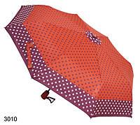 Зонт женский автомат красный с фиолетовым в горошек, фото 1