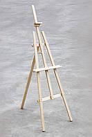 Мольберт стационарный художественный для рисования 178 х 58 х 40 см Energy Wood №47 дерево сосна