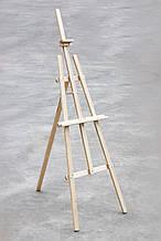 Мольберт стационарный дерево художественный для рисования 178 х 58 х 40 см Energy Wood №47