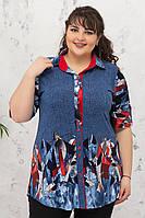 Рубашка женская с широким рукавом Изольда р. 52-66, фото 1