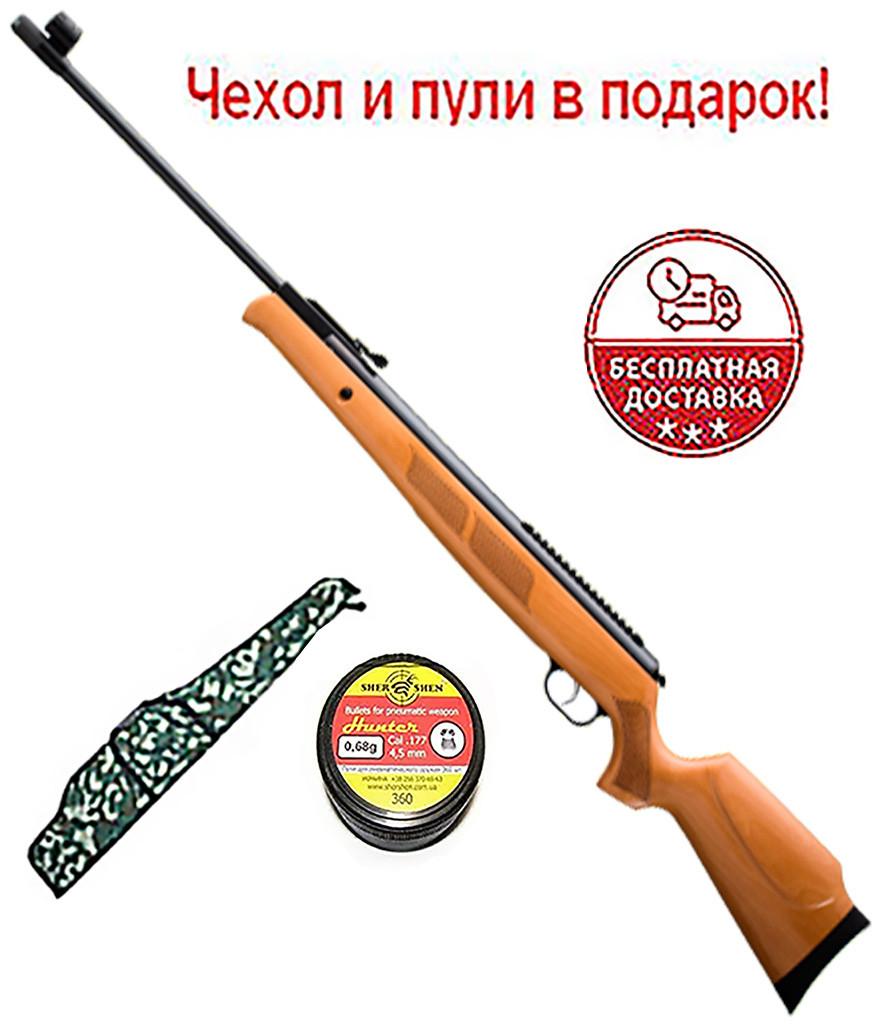 Винтовка SPA Artemis GR1600W NP + Чехол и пули в подарок