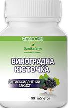 Виноградная косточка – Антиоксидантная защита   90 шт
