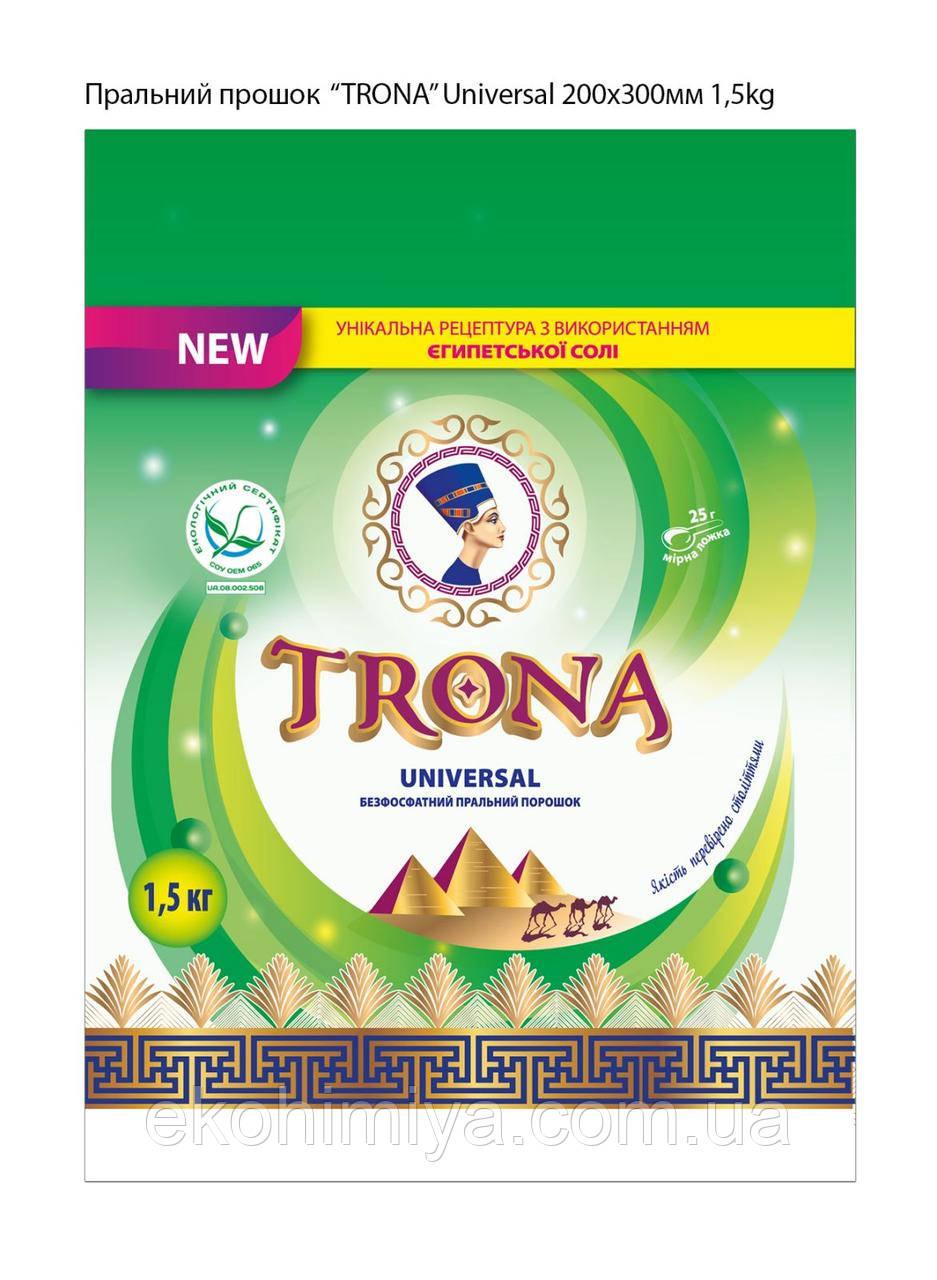 Бесфосфатный стиральный ЭКО порошок TRONA Universal