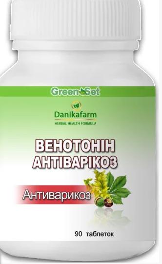 Венотонин – Антиварикоз  90 шт