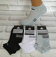 Носки мужские спортивные сетка за 1 пару 41-45 размер обуви