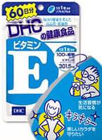 Витамин Е DHC (60 капсул)