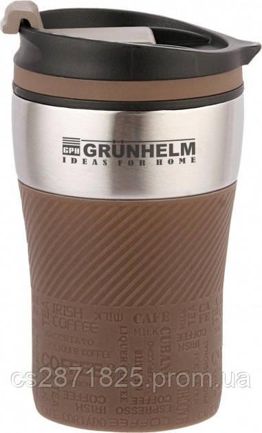 Термокружка з нержавіючої сталі 250мл GTC301, із силік.накладкою(коричневий) (GRUNHELM)