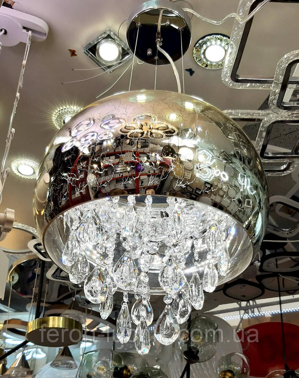 Люстра Підвісна LED 3 режими світіння стельова світлодіодна Хром 8083