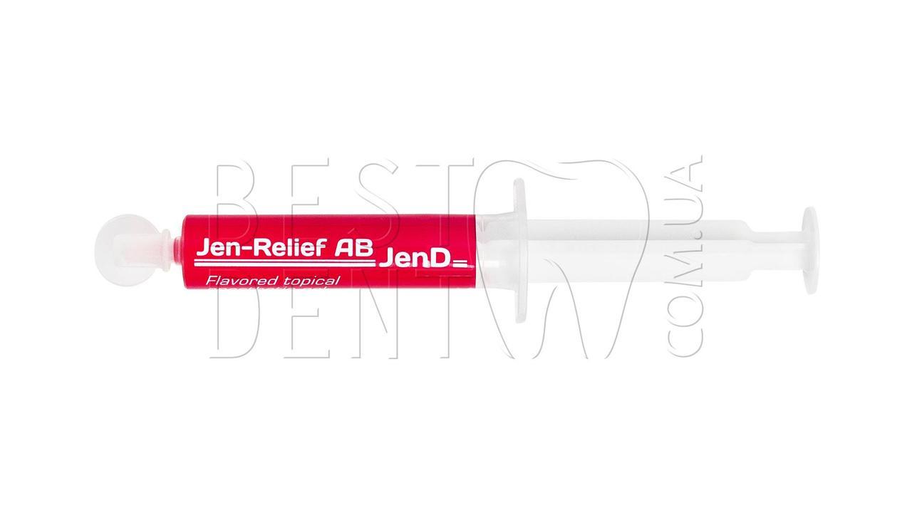 JEN-RELIEF аплікаційний гель-анестетик (полуниця)