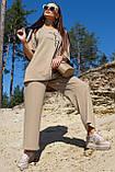 Костюм жіночий з брюками і футболкою вільного крою бежевого кольору літо, фото 5