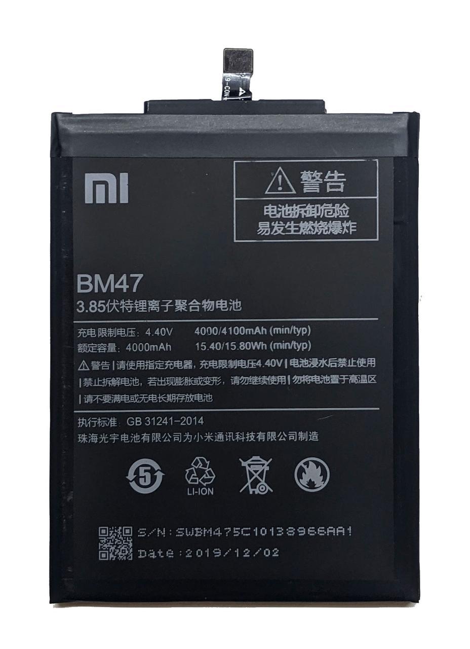 Аккумулятор BM47 для Xiaomi Redmi 3, Redmi 3s, Redmi 3x, Redmi 3 Pro, Redmi 4x Батарея