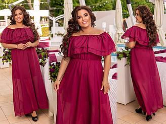 Длинное летнее платье макси больших размеров, Платья летнее с воланами больших размеров, Длинное шикарное летнее платье большого размера,