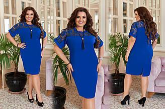 Красивое Платье с гипюровыми вставками большого размера, Женское платье-миди с гипюровой вставкой,  Нарядное платье с гипюровой вставкой.