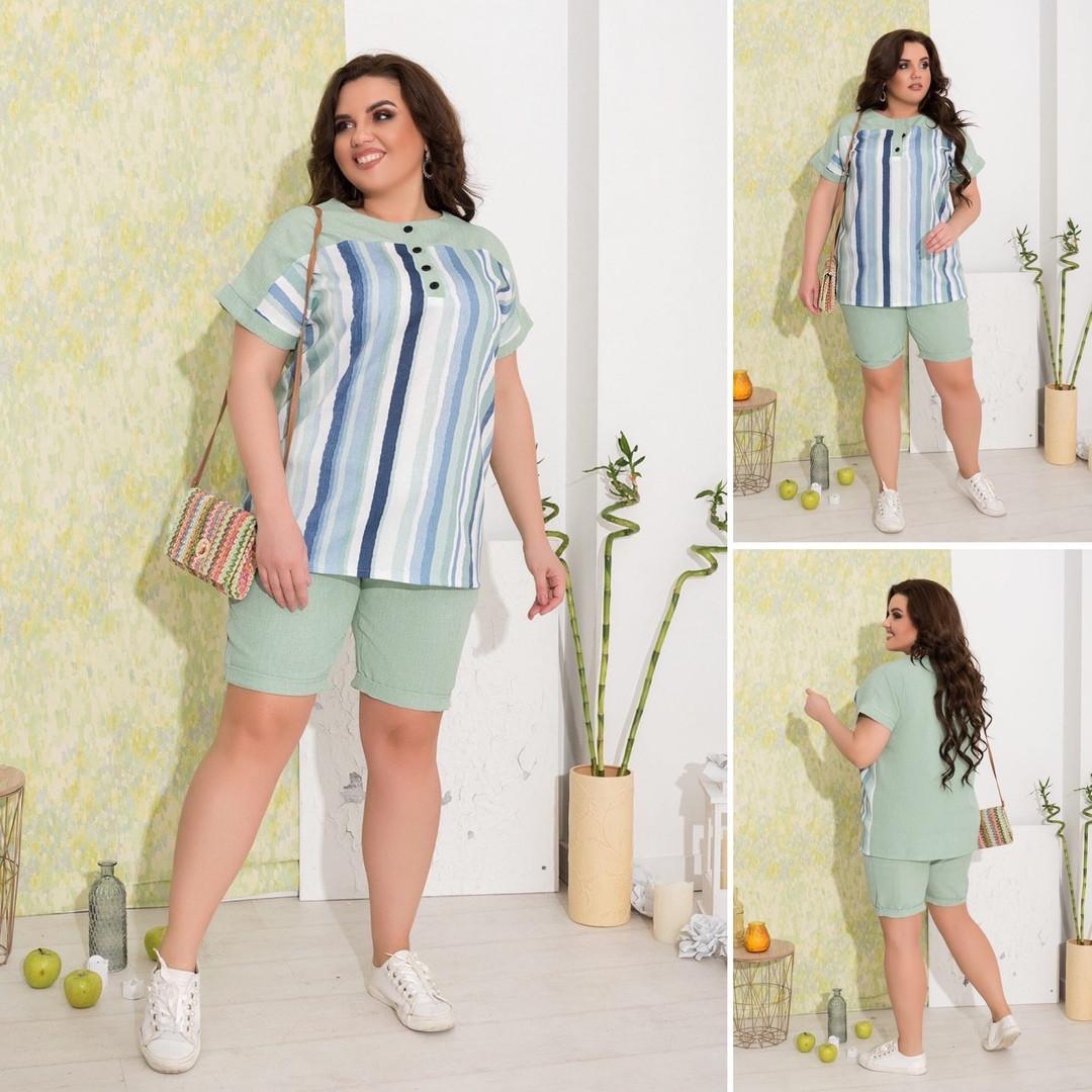Женский летний костюм двойка блузка + шорты, Летний удобный костюм блузка с шортами больших размеров.