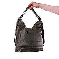 Сумка-рюкзак, фото 2