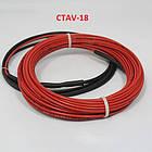 CTAV-18 - 14 м (260 Вт) тонкий нагревательный кабель двухжильный экранированный Comfort Heat, фото 5