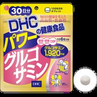 Витамины для костей и суставов DHC Глюкозамин Премиум (180 гранул)