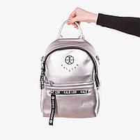 Рюкзак молодежный, фото 4