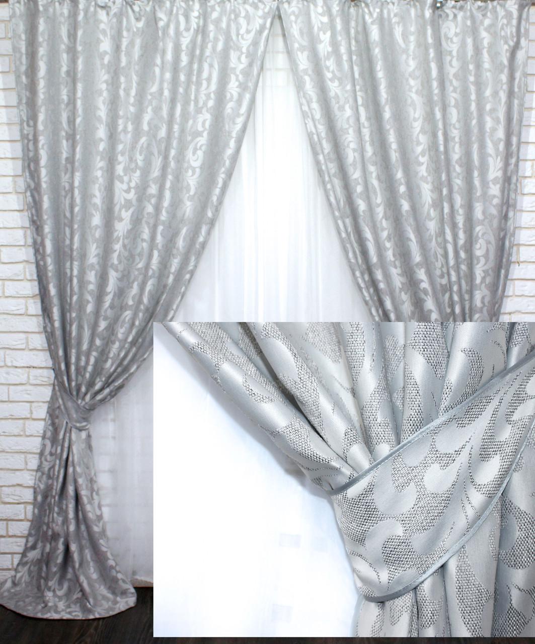 """Комплект готовых штор из ткани лён """"Вензель"""" Код 534ш 1,5*2,70 30-290"""