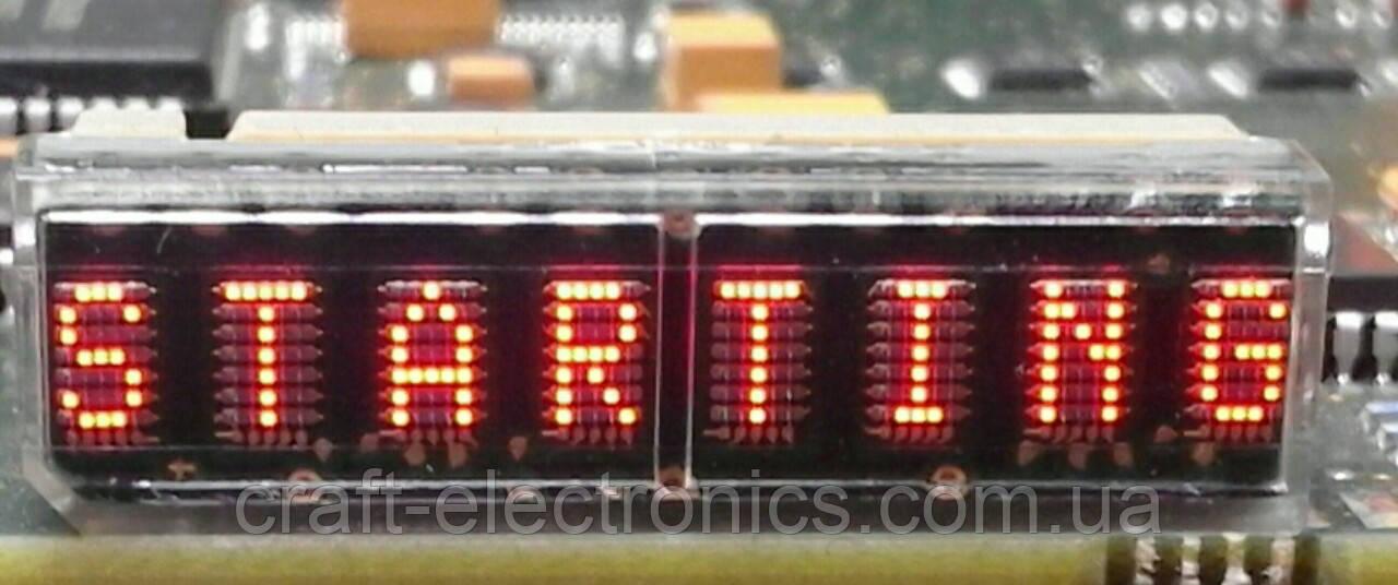 Светодиодный дисплей HCMS - 2915