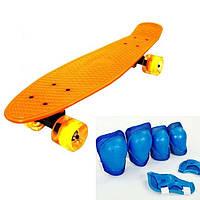 Пени Борд с светящимися колесами. Скейт оранжевый  Penny Board + Подарок