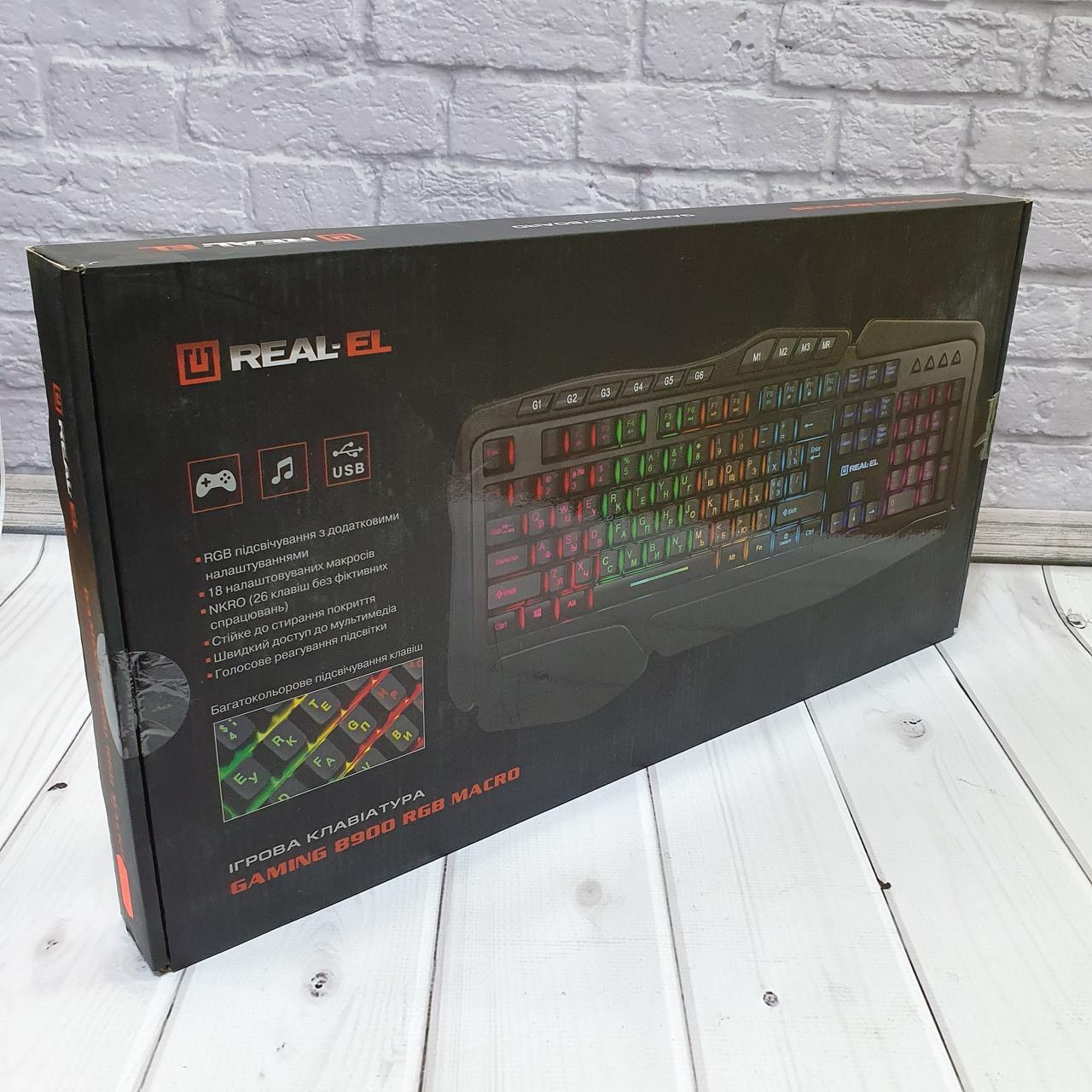 Проводные Клавиатуры Real-EL 8900 RGB