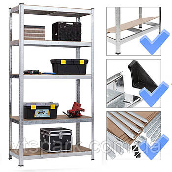 Стеллаж полочный 1800х900х500мм, 200кг, 5 полок с ДСП/МДФ оцинкованный для офиса, гаража, магазина