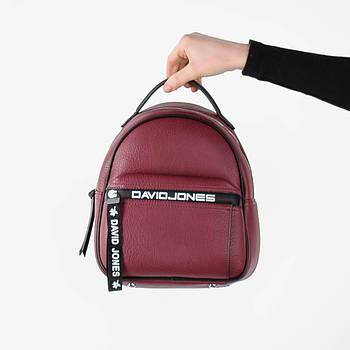 Бордовый женский рюкзак