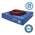 CTAV-18 - 24 м (420 Вт) тонкий нагревательный кабель двухжильный экранированный Comfort Heat, фото 4